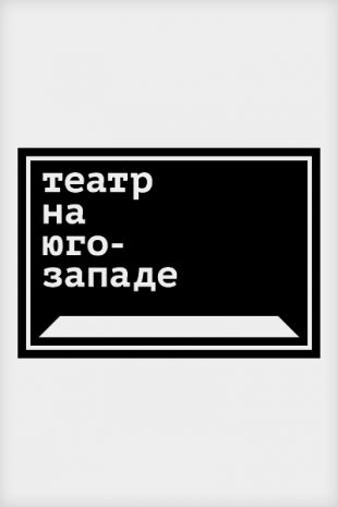 https://teatr-uz.ru/data/thumbs/seasons/thumbnail.sezon-42-20182019.jpg
