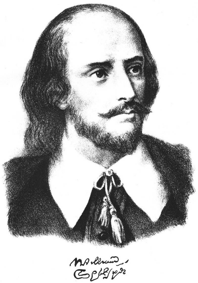 шекспир вильям фото