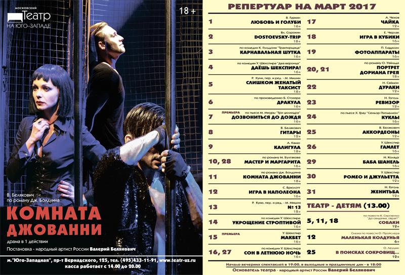 цены предложения репертуар мариинского театра на июль 2017 прочитать, что можно